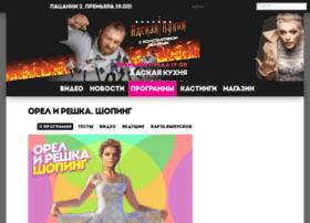 orel-i-reshka-shoping.friday.ru