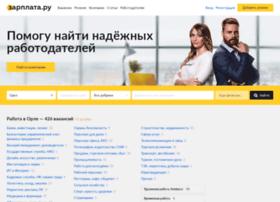 orel-rabota.ru