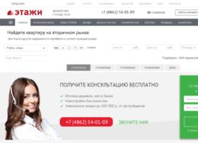 orel.etagi.com