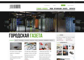 orelgazeta.ru
