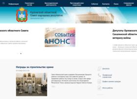 oreloblsovet.ru