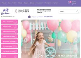 oren-sharik.ru