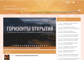 oren-turizm.ru