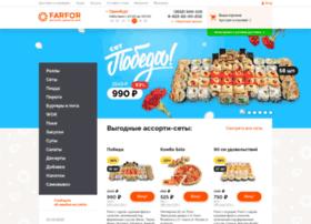 oren.farfor.ru