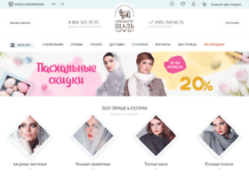 orenburgshal.ru