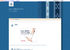orengi.ti-da.net