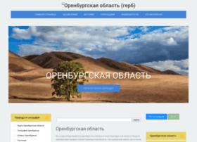 orenobl.ru