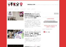 oreoka.com
