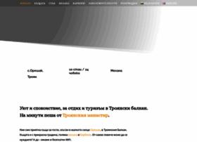 oreshakabg.com