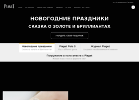 org-ru.piaget.com