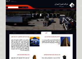 org.towzin.com
