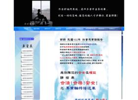 org.tw