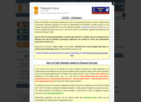 org1.passportindia.gov.in