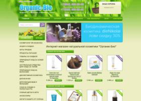 organic-bio.ru