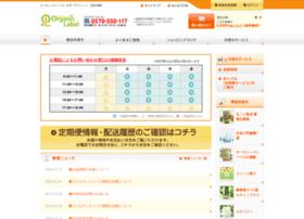 organic-label.jp