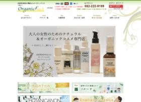 organic-no1.com