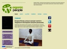 organic-people.ru