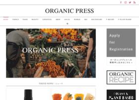 organic-press.com