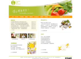 organicandbeyond.cn