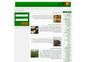 organiclife.co.il