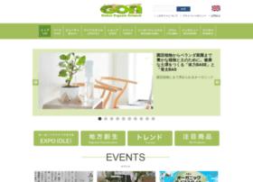 organicnetwork.jp