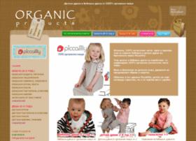 organicproducts.bg
