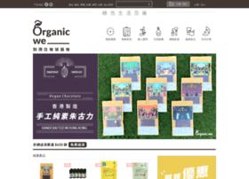 organicwe.com