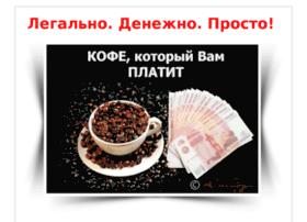 organo-cafe.ru