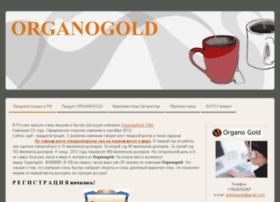 organogold-russian.jimdo.com