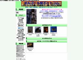 orgelya.com