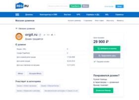orgit.ru