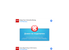 orgrem12.umi.ru