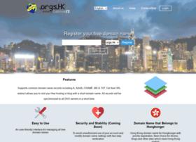 orgs.hk