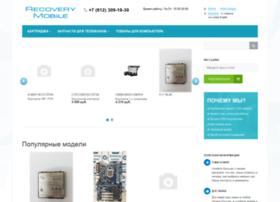 orgteh-shop.ru