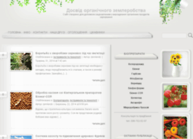 orgzem.zo.net.ua
