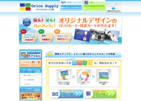 orica-supply.com