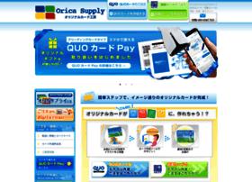 orica-supply.com