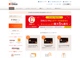 orico.co.jp