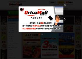 oricomall.com