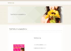 oridoujin.sakura.ne.jp
