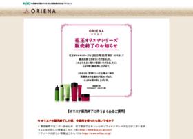 oriena.jp