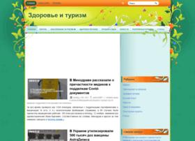 orient-tour.com.ua