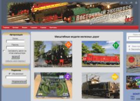 oriental-express.com.ua