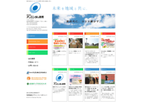 oriental-gunma.com