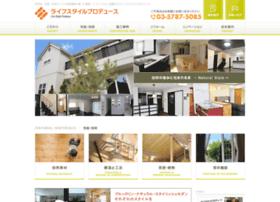 oriental-house.jp