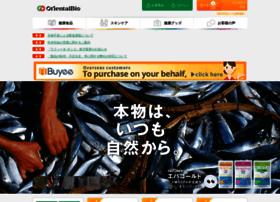 orientalbio.co.jp