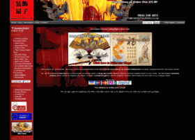 orientalfans.co.uk