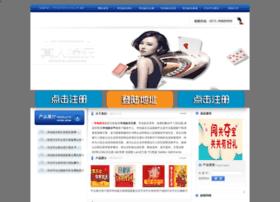 orientalmachine.com
