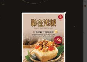 orientalrestaurants.com.my