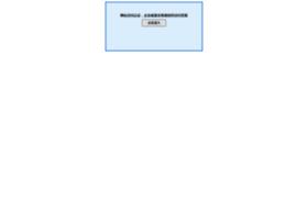 orientalsailshalong.com